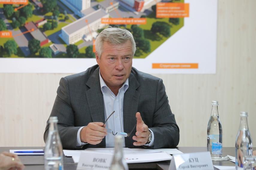 Губернатор Василий Голубев посетил стройплощадку областного детского хирургического центра
