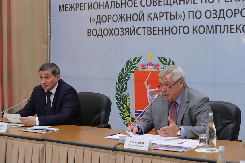 Дорожную карту по оздоровлению реки Дон обсудили в Волгодонске
