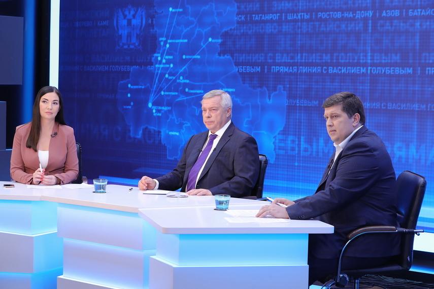 Прямая линия: Василий Голубев ответил на вопросы дончан