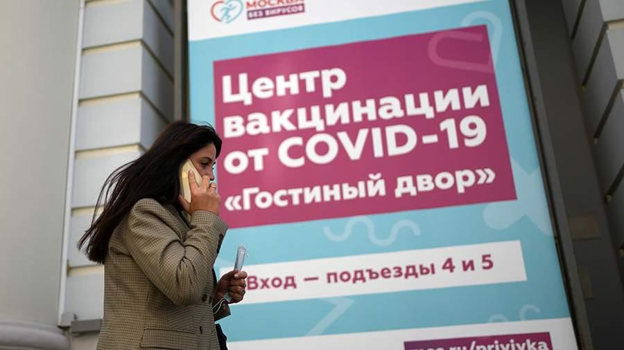 Врач назвал правильный порядок вакцинации от коронавируса и гриппа