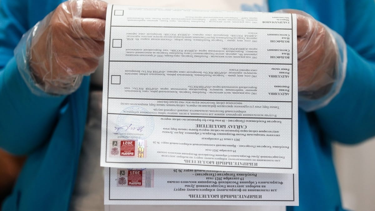 Выборы в стране завершились с минимальными нарушениями