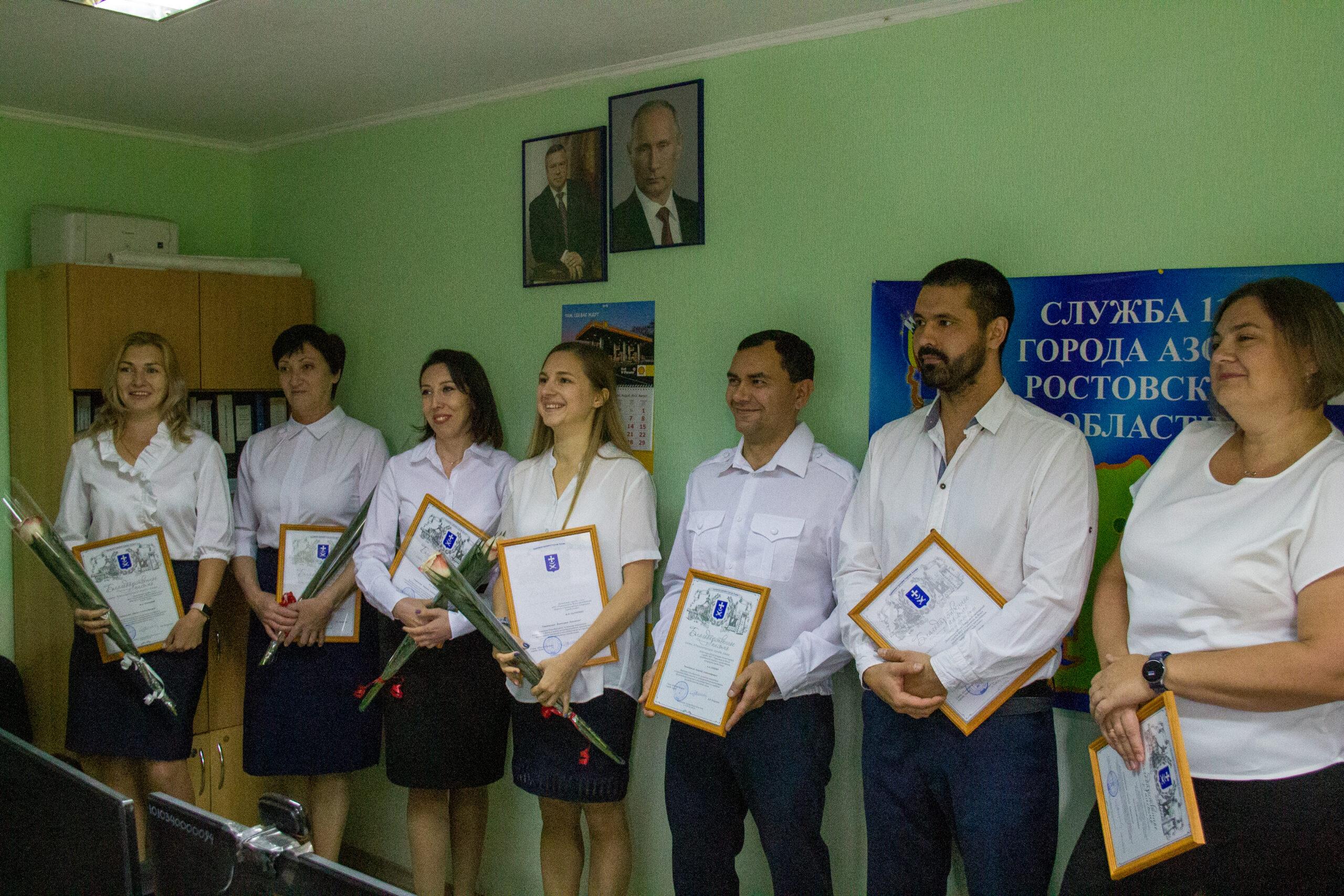 Азовских операторов Службы-112 поздравили с юбилеем