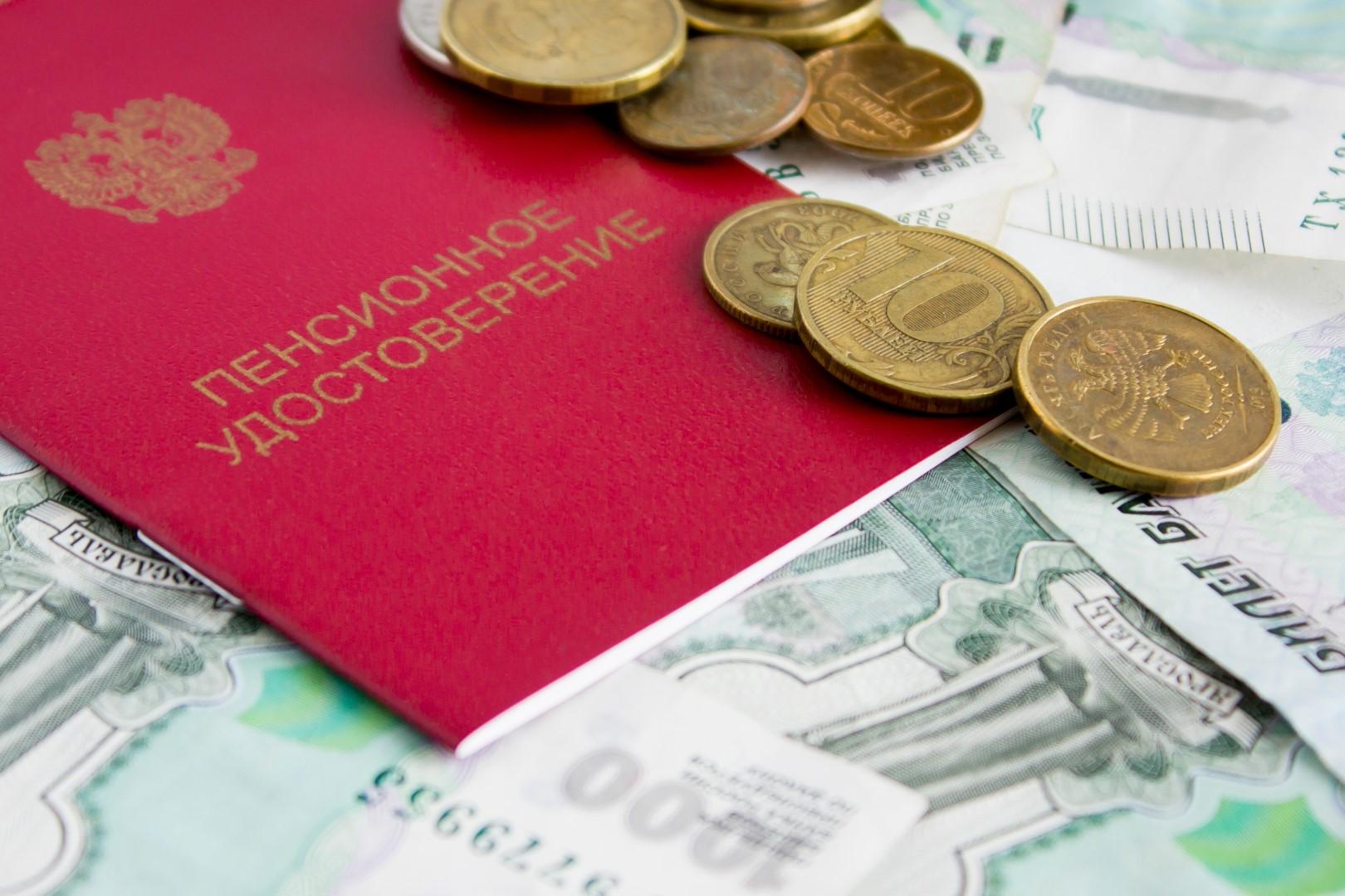 В ПФР разъяснили порядок получения выплаты из пенсионных накоплений
