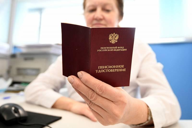 Российские пенсионеры получат единовременную выплату в 10 тысяч рублей 2 сентября