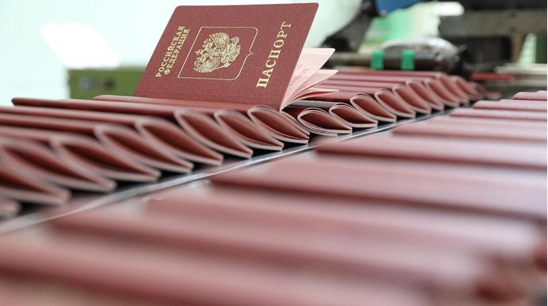 МВД исключило из паспорта графу о личном коде человека