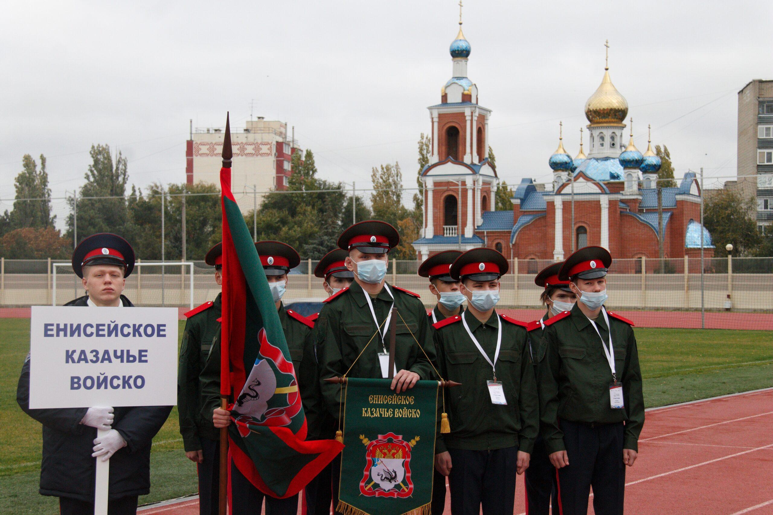 В Азове открылся Всероссийский слет казачьей молодежи «ГТО»