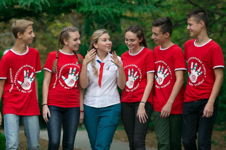 Донских школьников ждет 12-я тематическая смена в ВДЦ «Орленок»