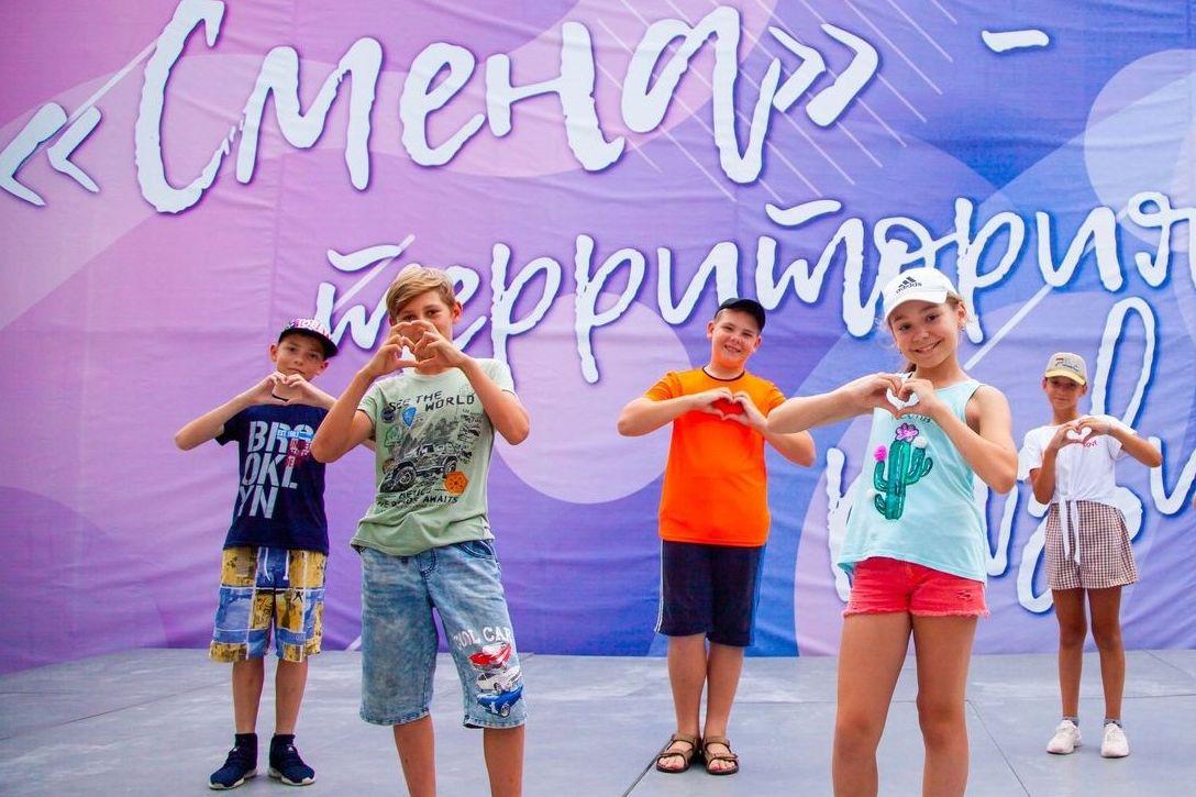 Школьники из Ростовской области приглашаются на 15-ю смену ВДЦ «Смена»